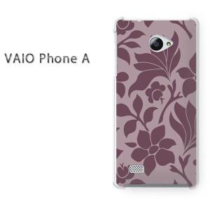 ゆうパケ送料無料スマホケース ハード VAIO Phone A クリア 花(紫)/vaiophonea-pc-new0093]