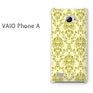 ゆうパケ送料無料スマホケース ハード VAIO Phone A クリア シンプル(グリーン)/vaiophonea-pc-new0114]