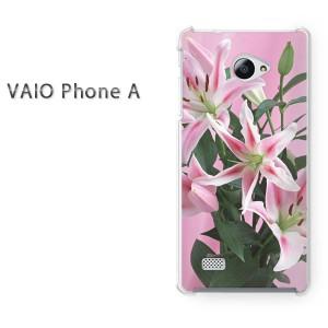 ゆうパケ送料無料スマホケース ハード VAIO Phone A クリア 花(ピンク)/vaiophonea-pc-new0366]