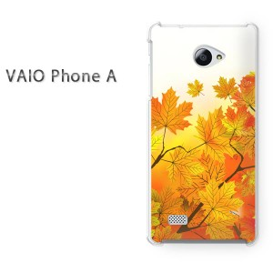 ゆうパケ送料無料スマホケース ハード VAIO Phone A クリア 秋・シンプル・落ち葉(ブラウン)/vaiophonea-pc-new0501]