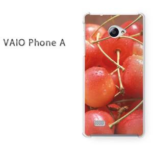 ゆうパケ送料無料スマホケース ハード VAIO Phone A クリア スイーツ・さくらんぼ(赤)/vaiophonea-pc-new0611]