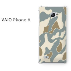 ゆうパケ送料無料スマホケース ハード VAIO Phone A クリア 迷彩・シンプル(ブルー)/vaiophonea-pc-new1200]
