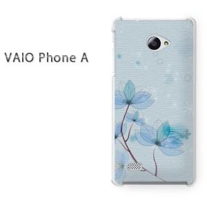 ゆうパケ送料無料スマホケース ハード VAIO Phone A クリア 花(ブルー)/vaiophonea-pc-new1413]