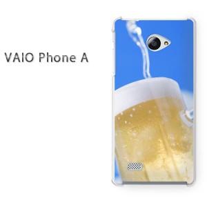 ゆうパケ送料無料スマホケース ハード VAIO Phone A クリア シンプル・ビール(ブルー)/vaiophonea-pc-new1498]