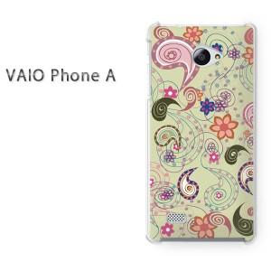 ゆうパケ送料無料スマホケース ハード VAIO Phone A クリア 花・ペーズリー(グリーン)/vaiophonea-pc-new1628]