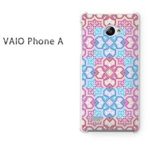 ゆうパケ送料無料スマホケース ハード VAIO Phone A クリア シンプル(赤)/vaiophonea-pc-new1809]