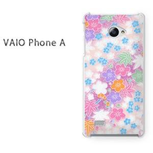 ゆうパケ送料無料スマホケース ハード VAIO Phone A クリア 和柄(ピンク)/vaiophonea-pc-new1858]