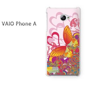 ゆうパケ送料無料スマホケース ハード VAIO Phone A クリア 【ハート・サイケ140/vaiophonea-PM140】