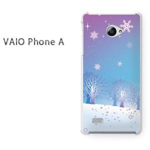 ゆうパケ送料無料スマホケース ハード VAIO Phone A クリア 【スノー221/vaiophonea-PM221】