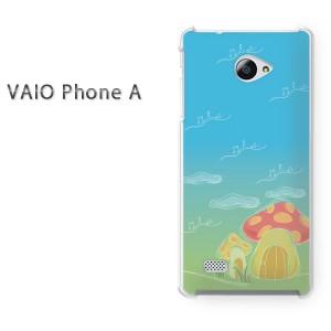 ゆうパケ送料無料スマホケース ハード VAIO Phone A クリア 【空288/vaiophonea-PM288】