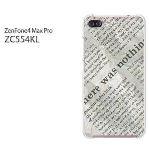 ゆうパケ送料無料スマホケース ハード ZenFone4 MAX Pro ZC554KL クリア 【ニュースペーパー2(A)/zc554kl-M774】