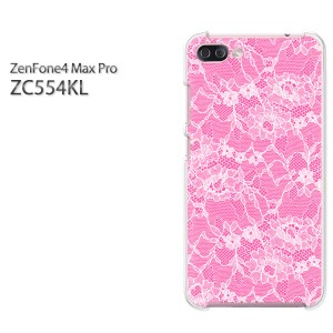 ゆうパケ送料無料スマホケース ハード ZenFone4 MAX Pro ZC554KL クリア 【レース1(ピンク)/zc554kl-M778】