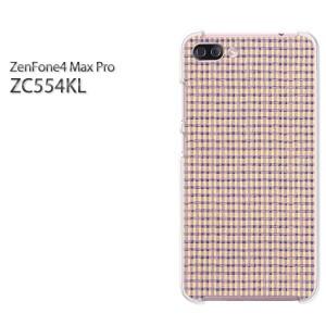 ゆうパケ送料無料スマホケース ハード ZenFone4 MAX Pro ZC554KL クリア チェック(紫)/zc554kl-pc-new0291]