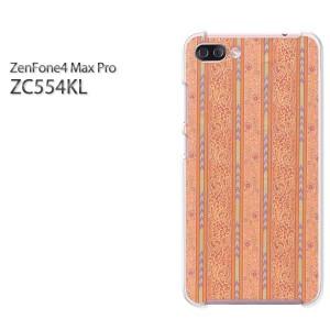 ゆうパケ送料無料スマホケース ハード ZenFone4 MAX Pro ZC554KL クリア 花・ボーダー(赤)/zc554kl-pc-new0320]