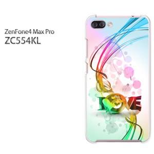 ゆうパケ送料無料スマホケース ハード ZenFone4 MAX Pro ZC554KL クリア [ハート・LOVE(ピンク)/zc554kl-pc-new0580]