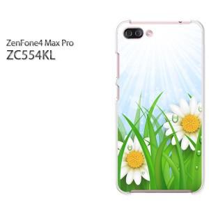 ゆうパケ送料無料スマホケース ハード ZenFone4 MAX Pro ZC554KL クリア 花(ブルー)/zc554kl-pc-new0637]