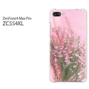 ゆうパケ送料無料スマホケース ハード ZenFone4 MAX Pro ZC554KL クリア [花(ピンク)/zc554kl-pc-new0988]