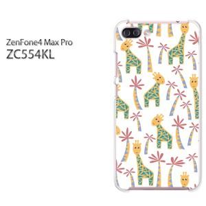 ゆうパケ送料無料スマホケース ハード ZenFone4 MAX Pro ZC554KL クリア [動物・キリン(白)/zc554kl-pc-new0992]