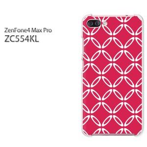 ゆうパケ送料無料スマホケース ハード ZenFone4 MAX Pro ZC554KL クリア [和柄(赤)/zc554kl-pc-new1217]