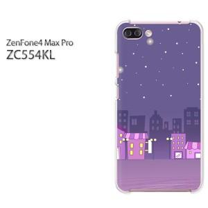 ゆうパケ送料無料スマホケース ハード ZenFone4 MAX Pro ZC554KL クリア 星・空(紫)/zc554kl-pc-new1292]