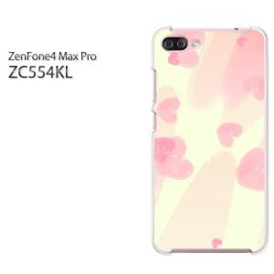 ゆうパケ送料無料スマホケース ハード ZenFone4 MAX Pro ZC554KL クリア [ハート(ベージュ・黄)/zc554kl-pc-new1317]