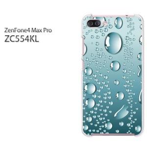ゆうパケ送料無料スマホケース ハード ZenFone4 MAX Pro ZC554KL クリア シンプル・水滴(ブルー)/zc554kl-pc-new1398]