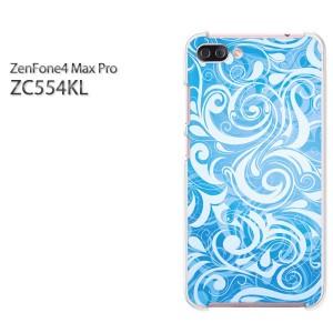 ゆうパケ送料無料スマホケース ハード ZenFone4 MAX Pro ZC554KL クリア [花(ブルー)/zc554kl-pc-new1412]