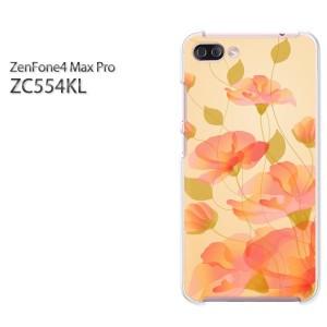 ゆうパケ送料無料スマホケース ハード ZenFone4 MAX Pro ZC554KL クリア 花(ピンク)/zc554kl-pc-new1429]