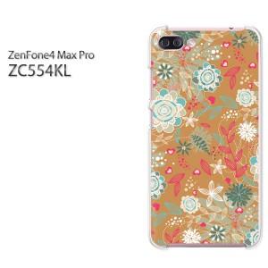 ゆうパケ送料無料スマホケース ハード ZenFone4 MAX Pro ZC554KL クリア [花・レトロ(ブラウン)/zc554kl-pc-new1671]