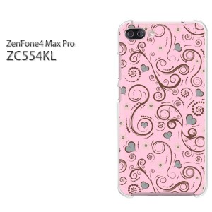 ゆうパケ送料無料スマホケース ハード ZenFone4 MAX Pro ZC554KL クリア 花・レトロ(ピンク)/zc554kl-pc-new1698]