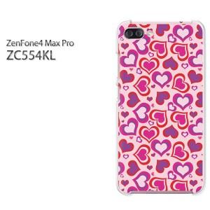 ゆうパケ送料無料スマホケース ハード ZenFone4 MAX Pro ZC554KL クリア 【ハート028/zc554kl-PM028】