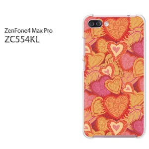ゆうパケ送料無料スマホケース ハード ZenFone4 MAX Pro ZC554KL クリア 【ハート033/zc554kl-PM033】