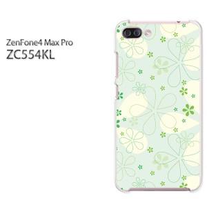 ゆうパケ送料無料スマホケース ハード ZenFone4 MAX Pro ZC554KL クリア 【フラワー076/zc554kl-PM076】