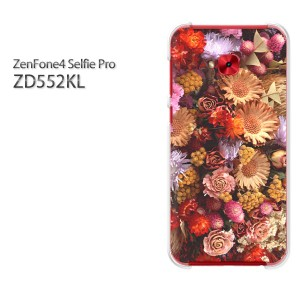 DM便送料無料スマホケース ハード ZenFone4 Selfie Pro ZD552KL クリア 【ドライフラワー(B)/zd552kl-M906】