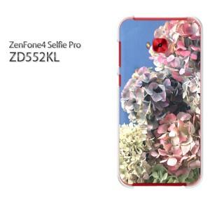 ゆうパケ送料無料スマホケース ハード ZenFone4 Selfie Pro ZD552KL クリア 【アジサイ/zd552kl-M917】