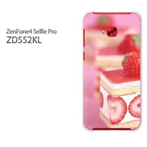 ゆうパケ送料無料スマホケース ハード ZenFone4 Selfie Pro ZD552KL クリア 【イチゴケーキ/zd552kl-M938】