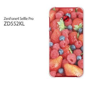 ゆうパケ送料無料スマホケース ハード ZenFone4 Selfie Pro ZD552KL クリア 【ベリーミックス/zd552kl-M943】
