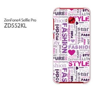 ゆうパケ送料無料スマホケース ハード ZenFone4 Selfie Pro ZD552KL クリア  ハート・テキスタイル(ピンク)/zd552kl-pc-ne137]