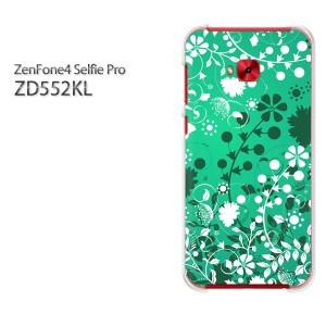 ゆうパケ送料無料スマホケース ハード ZenFone4 Selfie Pro ZD552KL クリア  花・シンプル(グリーン)/zd552kl-pc-ne275]