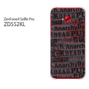 ゆうパケ送料無料スマホケース ハード ZenFone4 Selfie Pro ZD552KL クリア  テキスタイル・シンプル(赤)/zd552kl-pc-ne283]