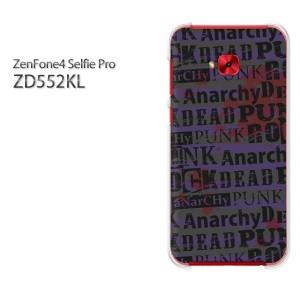 ゆうパケ送料無料スマホケース ハード ZenFone4 Selfie Pro ZD552KL クリア  テキスタイル・シンプル(紫)/zd552kl-pc-ne284]