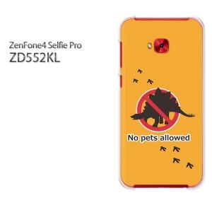 ゆうパケ送料無料スマホケース ハード ZenFone4 Selfie Pro ZD552KL クリア  [恐竜・動物・シンプル(オレンジ)/zd552kl-pc-ne342]