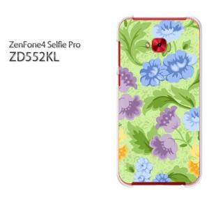 ゆうパケ送料無料スマホケース ハード ZenFone4 Selfie Pro ZD552KL クリア 花(グリーン・ブルー)/zd552kl-pc-new0085]