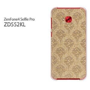 ゆうパケ送料無料スマホケース ハード ZenFone4 Selfie Pro ZD552KL クリア シンプル(ベージュ・ブラウン)/zd552kl-pc-new0195]
