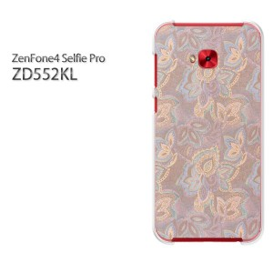 ゆうパケ送料無料スマホケース ハード ZenFone4 Selfie Pro ZD552KL クリア 花(紫)/zd552kl-pc-new0258]