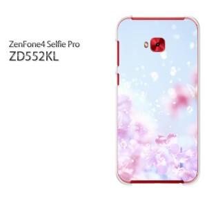ゆうパケ送料無料スマホケース ハード ZenFone4 Selfie Pro ZD552KL クリア 花・桜(ブルー・ピンク)/zd552kl-pc-new0440]