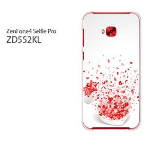 ゆうパケ送料無料スマホケース ハード ZenFone4 Selfie Pro ZD552KL クリア ハート(白・ピンク)/zd552kl-pc-new0575]