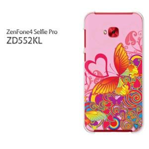 ゆうパケ送料無料スマホケース ハード ZenFone4 Selfie Pro ZD552KL クリア ハート・蝶(ピンク)/zd552kl-pc-new0576]