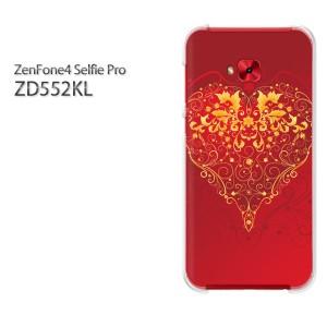 ゆうパケ送料無料スマホケース ハード ZenFone4 Selfie Pro ZD552KL クリア ハート(赤)/zd552kl-pc-new0602]