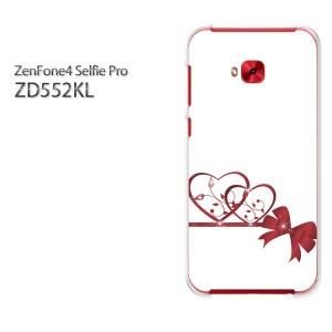 ゆうパケ送料無料スマホケース ハード ZenFone4 Selfie Pro ZD552KL クリア ハート・リボン(白・赤)/zd552kl-pc-new0608]